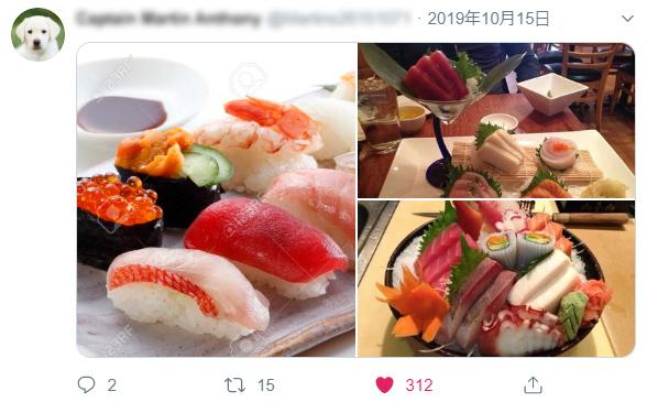 詐欺アカウントがツイートした寿司画像