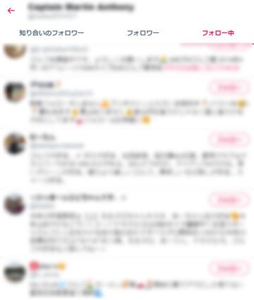 詐欺アカウントは日本人ばかりフォローしている