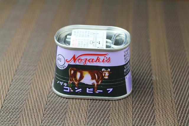 野崎のコンビーフ