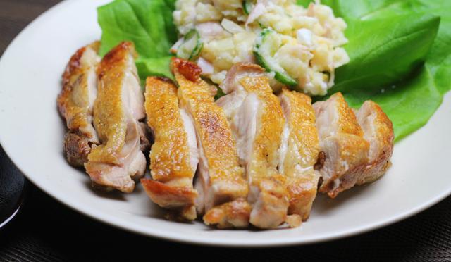 鶏もものグリル焼き