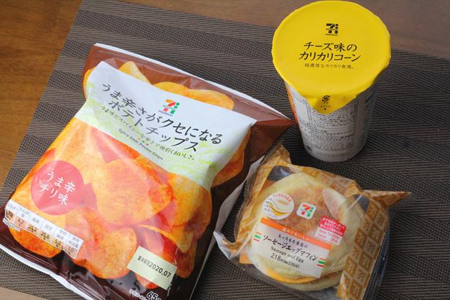 セブンイレブンのソーセージマフィン/チーズ味のカリカリコーン/うま辛がクセになるポテトチッップス