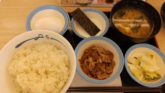 松屋 朝定食