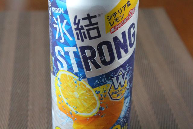 氷結ストロング シチリア産レモン