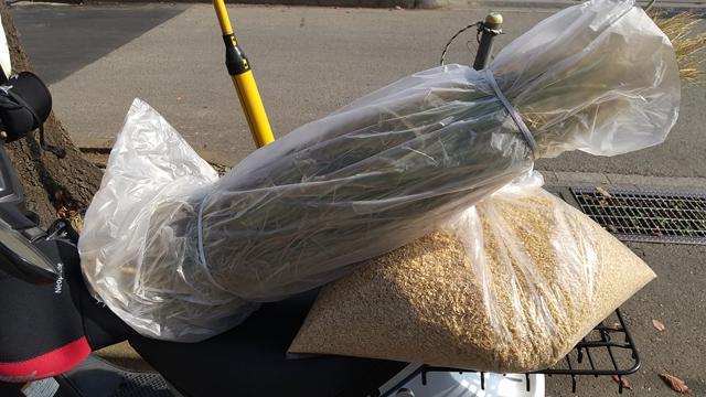 籾殻と稲わら