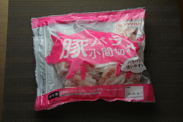 冷凍豚バラ