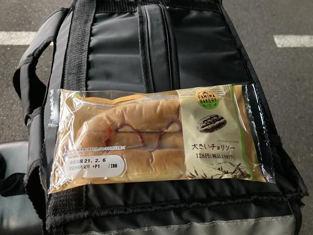 ソーセージパン
