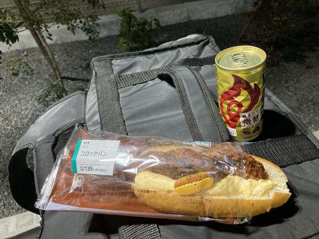 コロッケパン