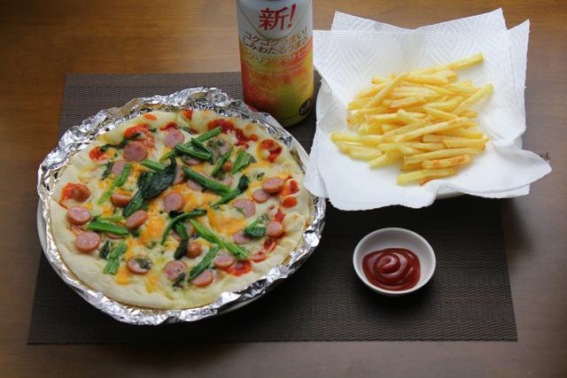 ピザ&フライドポテト