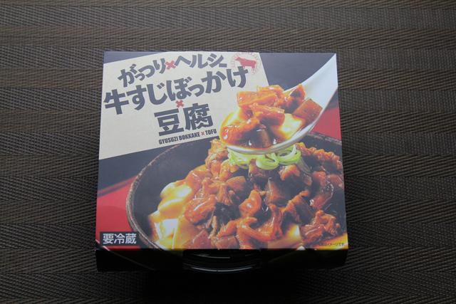 ぼっかけ豆腐
