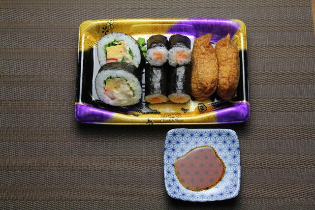 サラダ巻き助六寿司
