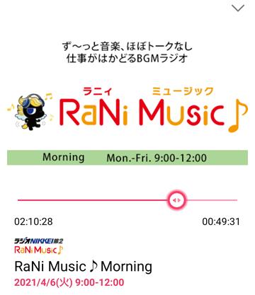ラジオNIKKEI第2