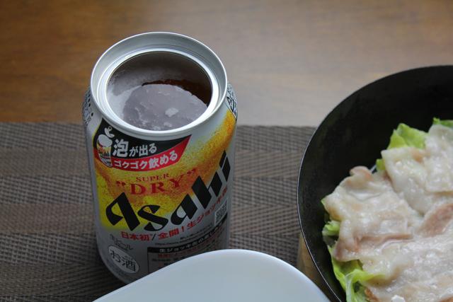 スーパードライ生ジョッキ缶