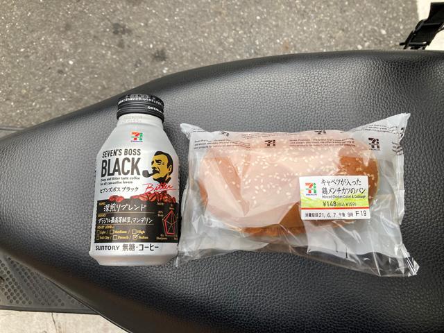 鶏メンチカツパン