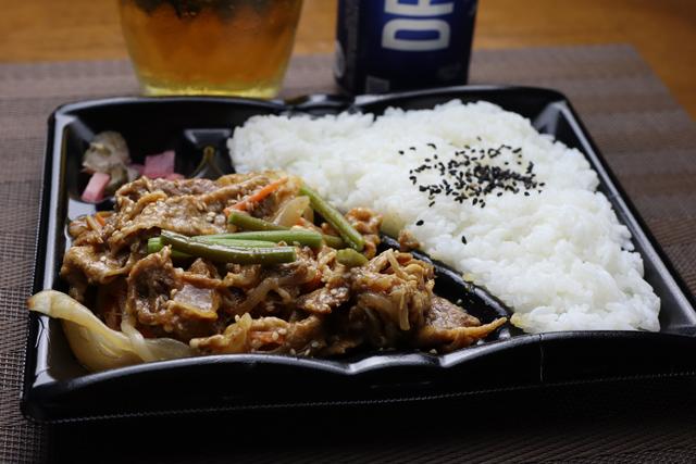 牛バラの韓国風スタミナ炒め弁当