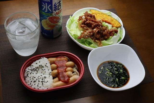 豚バラの唐揚げと200円弁当